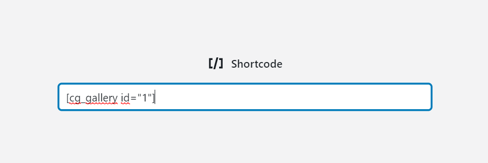 shortcode block example